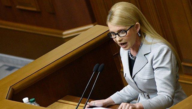 БПП закликає розслідувати «газові контракти» Тимошенко