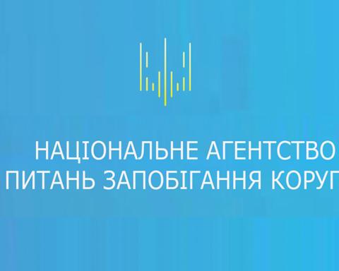 »Бедный» руководитель концерна радиовещания и телевидения выписал премии себе и жене