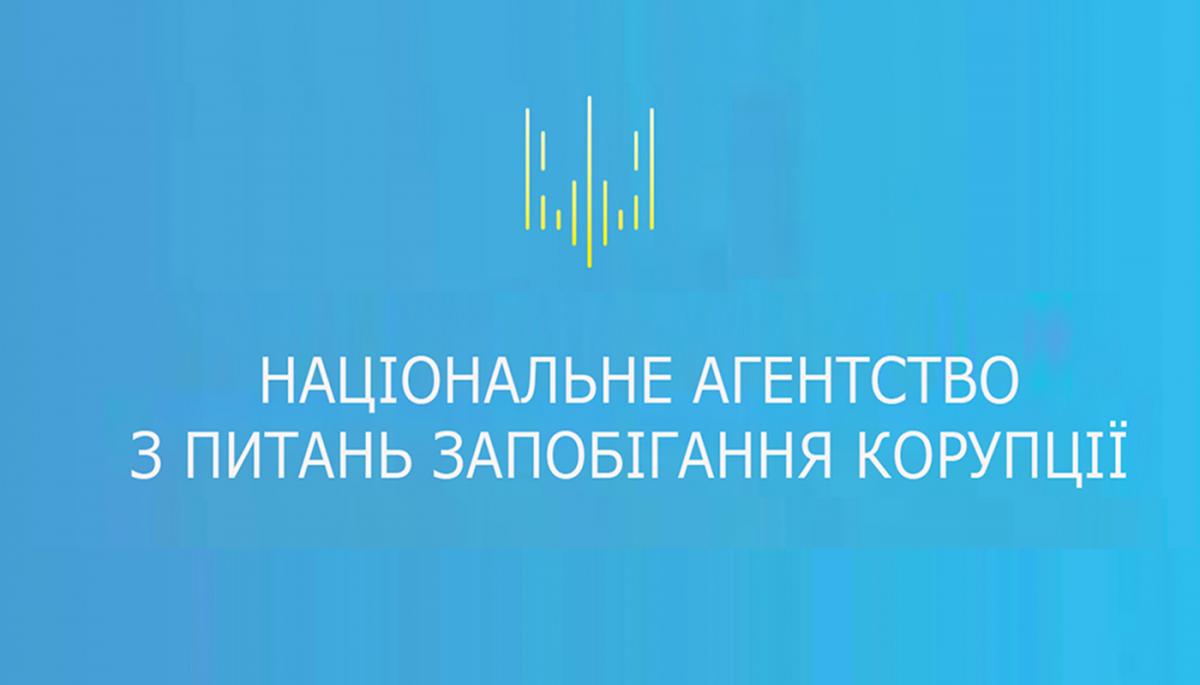 """Мукачівський прокурор """"забув"""" внести до декларації майже мільйон гривень"""