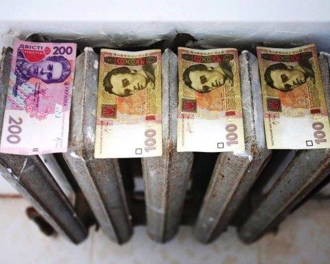Готуйте гаманці: киянам озучили вартість тарифу на опалення у лютому