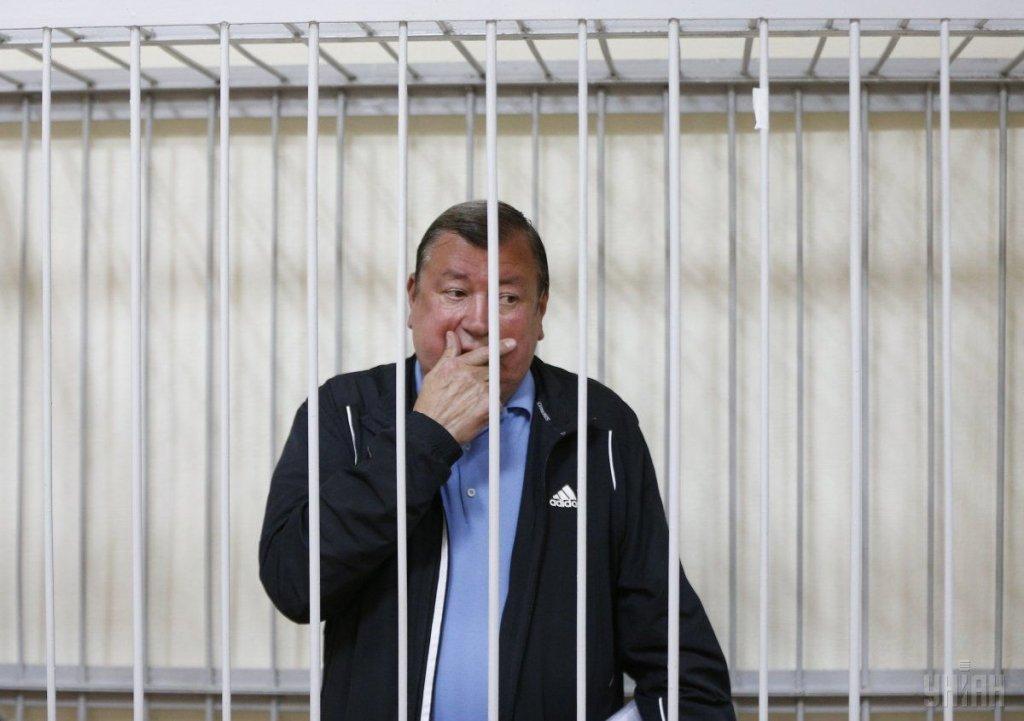 Екс-голову Луганської ОДА заарештували з альтернативою застави 100 млн грн
