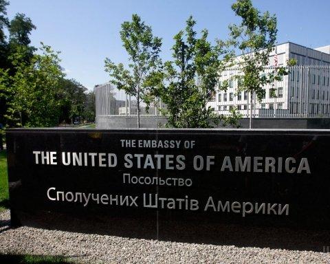 Теракт або хуліганство: чому сталася паніка через вибух у посольстві США