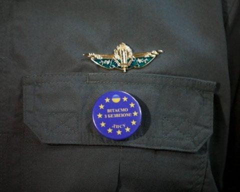 У ДПСУ підбили підсумки першого місяця безвізу з ЄС