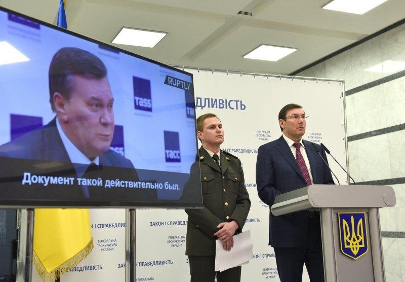 Януковича підозрюють в організації розстрілу Майдану в Києві