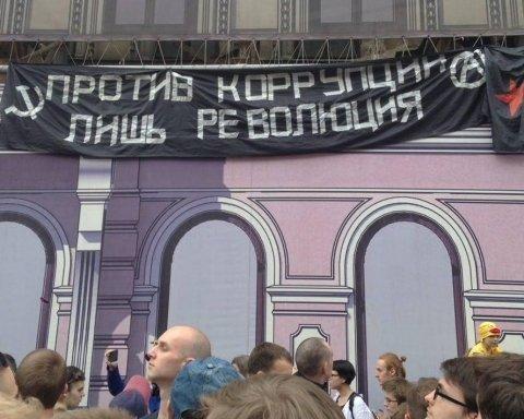 """Як пройшов День Росії: """"Путін – злодій"""", сотні затриманих та реакція соцмереж"""