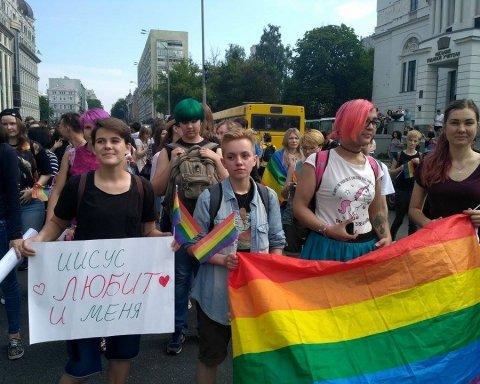 Минюст отрицает легализацию однополых браков