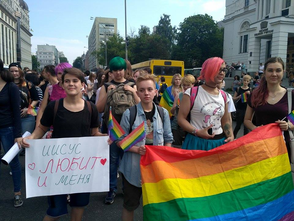 Мінюст заперечує легалізацію одностатевих шлюбів