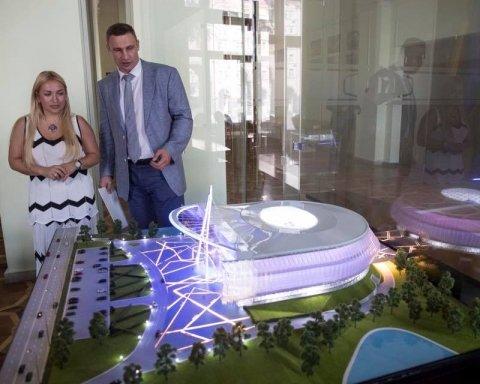 Київський стадіон-трансформер