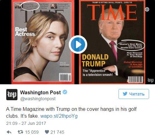 Time призвал убрать изгольф-клубов Трампа фейковую обложку сего портретом