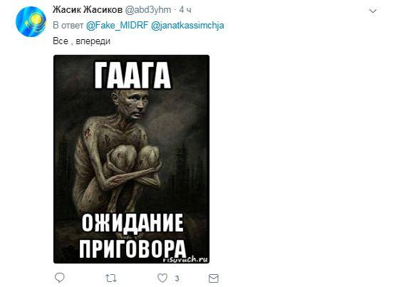 Лавров Путин и Буш говорили о территории Украины