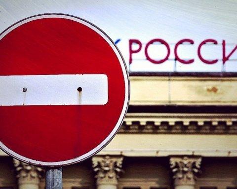 Пять стран ЕС поддержали санкции по Крыму