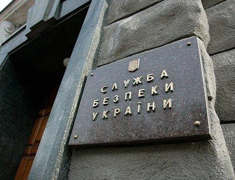 СБУ спростувала заборону на в'їзд Машкова в Україну