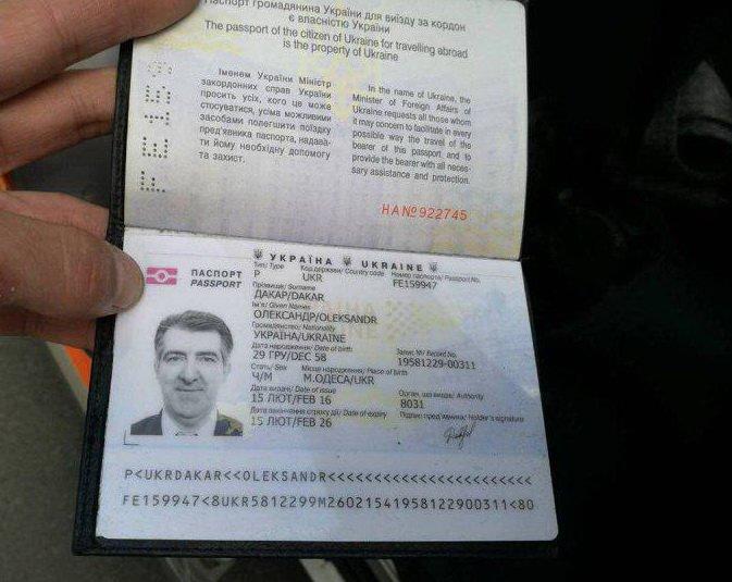 Нападник на Осмаєва опізнаний як «журналіст» – Геращенко