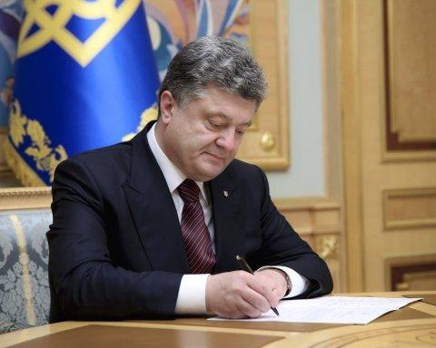Порошенко підписав закон про мову: з'явилися відео і бурхлива реакція мережі