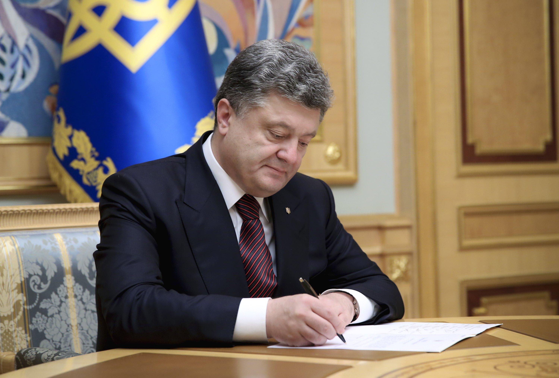 Петр Порошенко президент