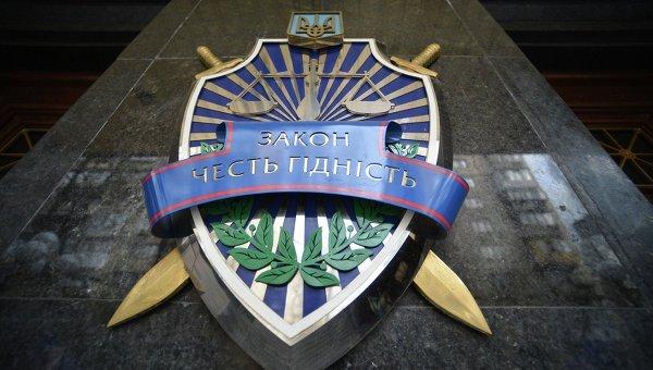 Прокуратура Києва розповіла про стягнення з Газпрому недоплачених податків