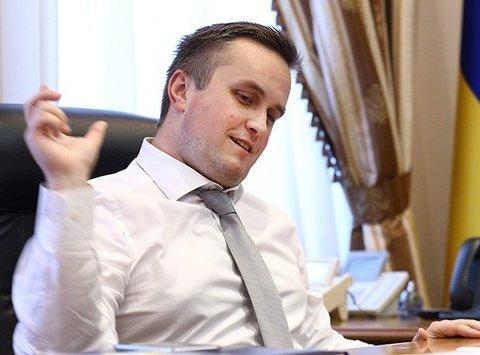 180 тысяч: украинцев поразили «скромной» зарплатой Холодницкого