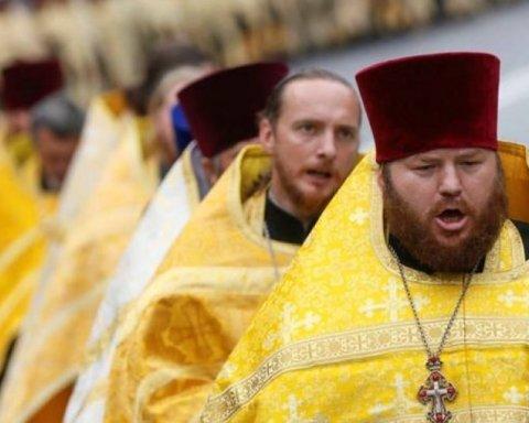 попы священники