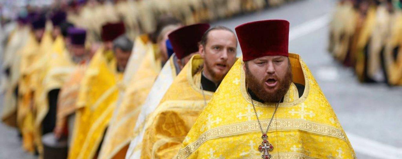 За поддержку бойцов АТО священника лишили права служить в церкви