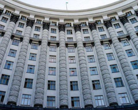 У Кабміні повідомили про підтримку пенсійної реформи МВФ і Світовим банком