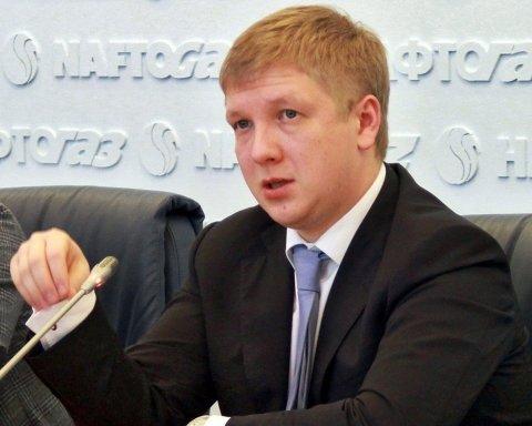 Шампанское на берегу океана: как менеджеры «Нафтогаза» шикуют за счет украинцев