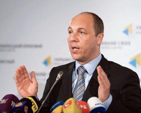 Україна запропонує створити регіональний центр протидії РФ у США – Парубій