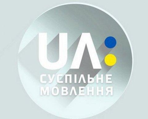 Япония помогла украинской телерадиокомпании деньгами