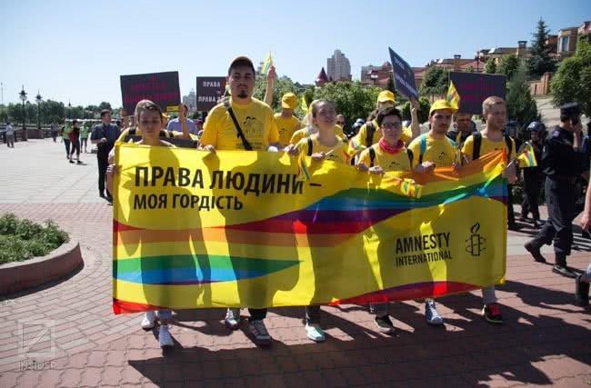 Толерантність VS нетерпимість: чи вдасться провести КиївПрайд у столиці