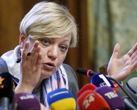 Гонтареву уволили с должности главы НБУ