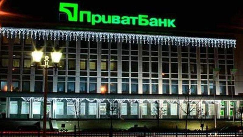Приватбанк запустил новый сервис мгновенной оплаты услуг ЖКХ