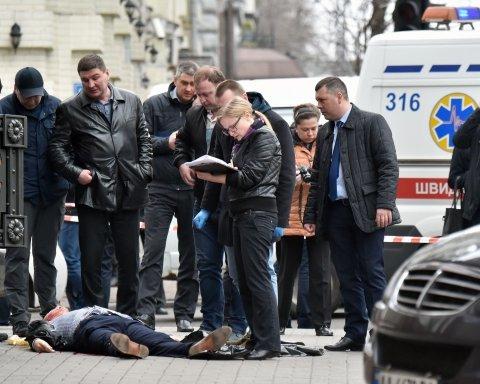 Вбивство Вороненкова: з'явилися шокуючі подробиці