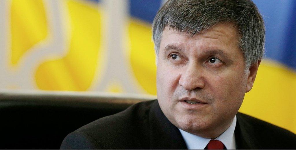 Аваков висловив окрему думку про скасування АТО