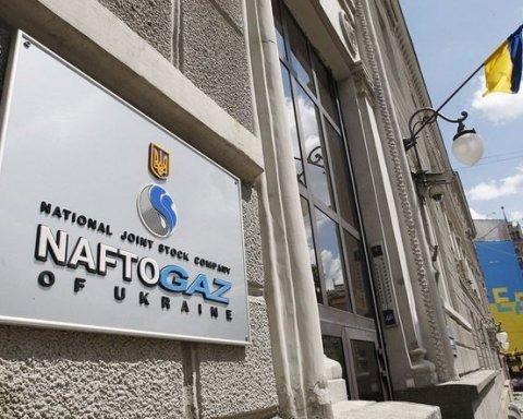 У Нафтогазі повідомили, як будуть домагатися виплати боргу Газпрому