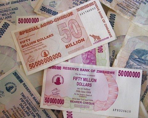 Суд арестовал топ-налоговика «нумизмата» и назначил залог в 15 млн грн