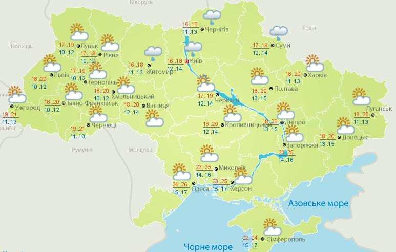 Погода в Україні на 14 червня: майже всюди дощитиме