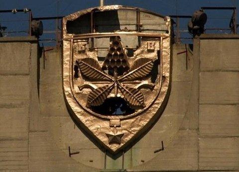Герб Києва на Московському мосту спаплюжили вандали, оприлюднено фото