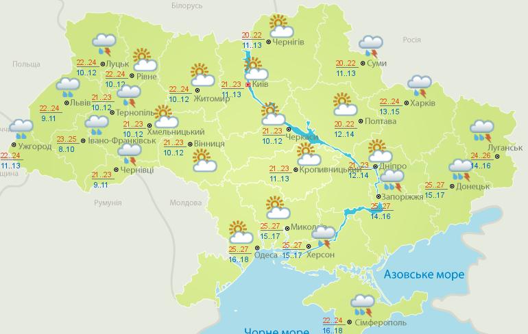 Погода в Україні 10 червня: синоптики обіцяють дощі