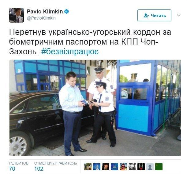 У перший день безвізу Клімкін вже перетнув кордон з ЄС