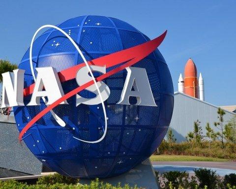 NASA показало интересные фотографии