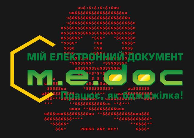Microsoft підтвердила причетність софта M. E. Doc домасової кібератаки вірусом Petya