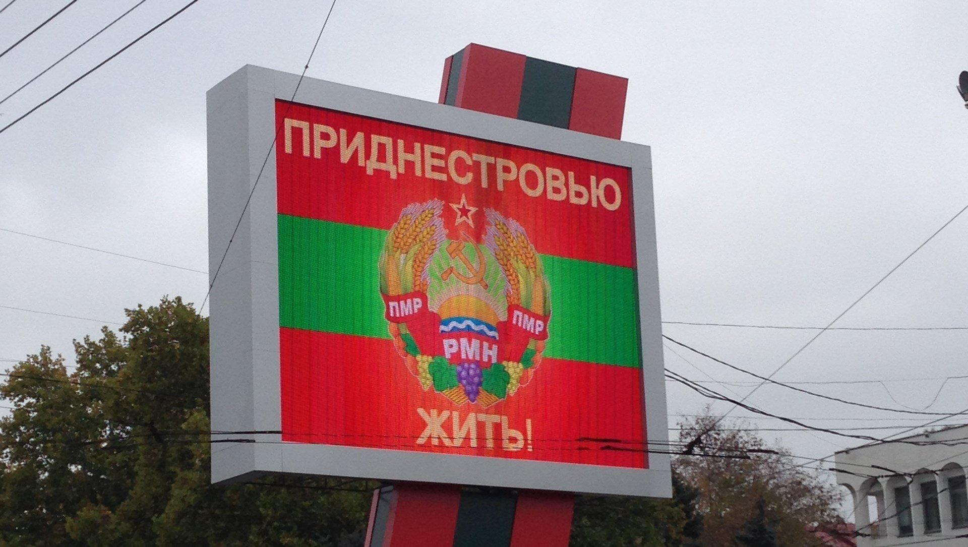 Молдова попросила ООН про виведення російських військ зПридністров'я