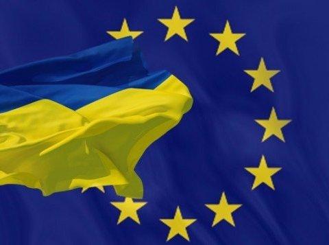 В ЕС решили дать Украине денег на реформу