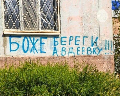 Донецька фільтрувальна станція закривається на ремонт
