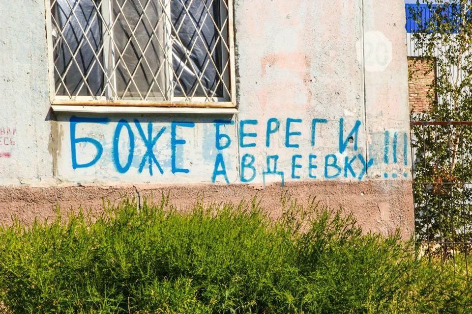 Война на Донбассе: оккупанты снова крыли Авдеевку из запрещенного оружия