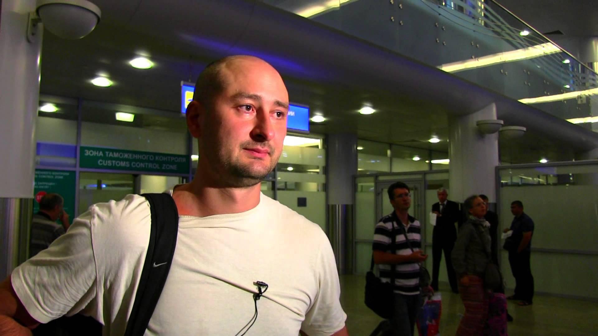 Безграничная скорбь: как Украина отреагировала на убийство журналиста Бабченко (фото)