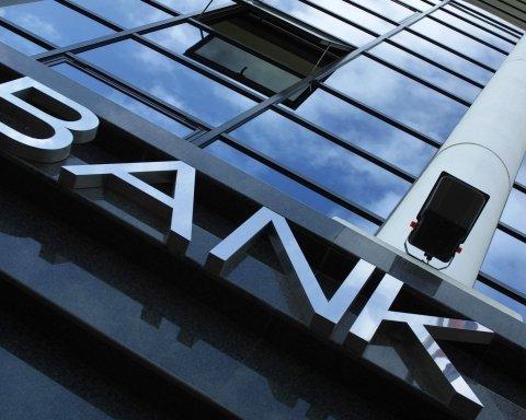 Экс-главу одного из банков Украины подозревают в растрате 400 млн грн