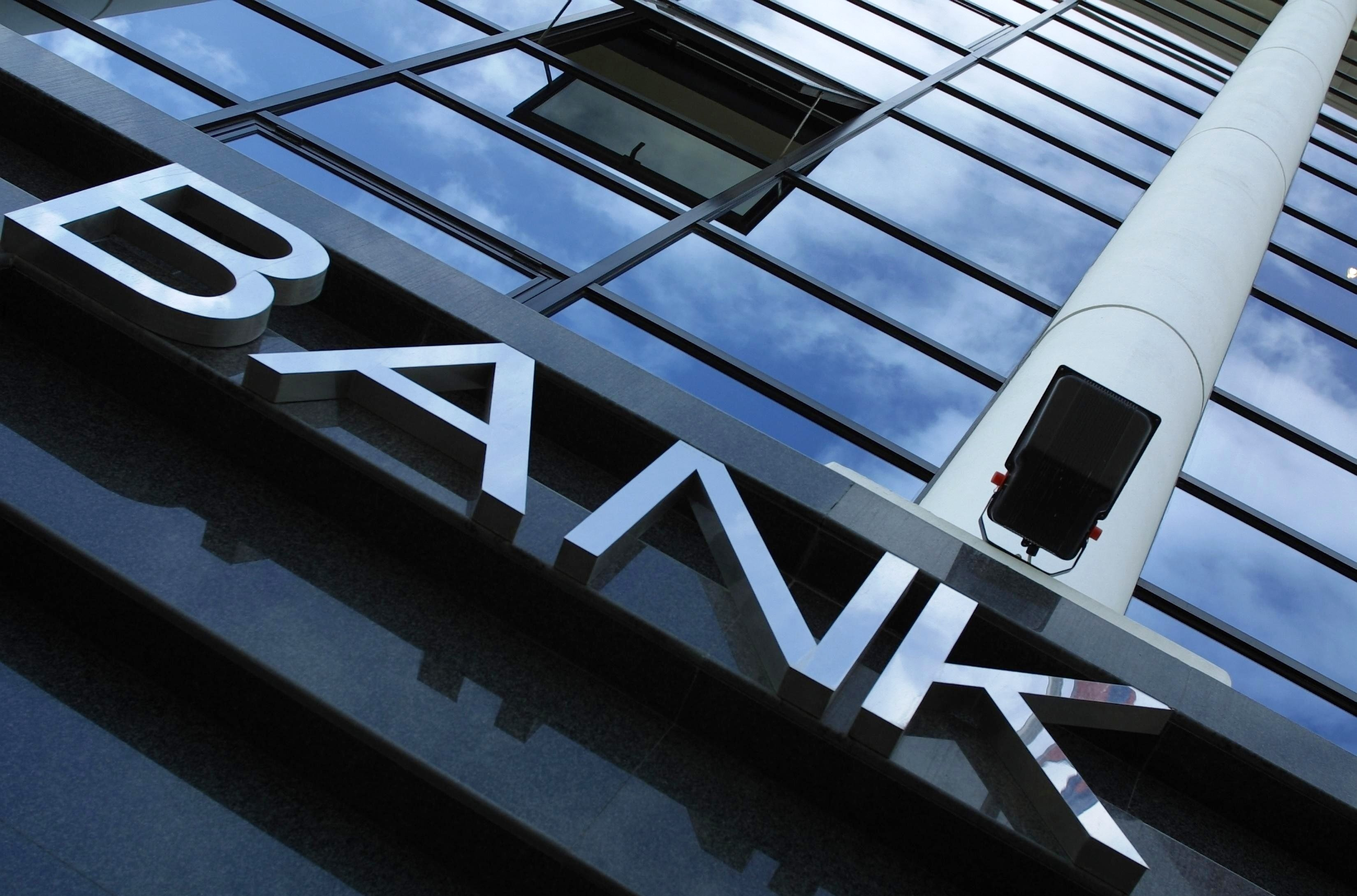 Депозитные ставки могут существенно вырасти в Украине
