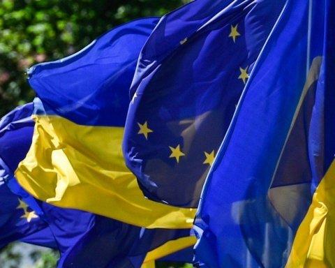 Україна домовилася з ЄС про умови макрофінансової допомоги