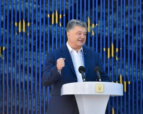 """Порошенко """"відкрив двері в ЄС"""" на кордоні зі Словаччиною"""