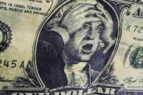 Компьютерный вирус «Петя» повлиял на «межбанк» и курс валют в Украине